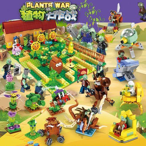 植物大作战45人物+机器 拆件器+底板