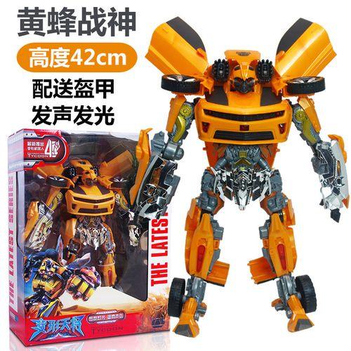 锦江变形天将玩具金刚5大黄蜂声光版大号汽车机器人模型正版男孩