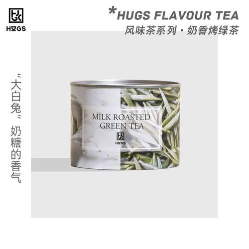 哈格斯hugs 哈格斯hugs奶香烤绿茶叶0糖0脂袋泡茶包冷