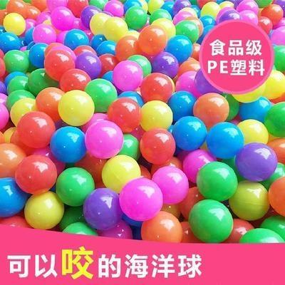 玩具球儿童内外海洋球卡通球小球游乐场我想要装饰加厚款娱乐.