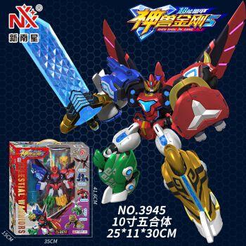 【优选】神兽金刚玩具6六合体5五正版之超能晶甲金甲第五季变形机器人