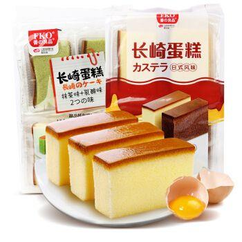日本fko长崎蛋糕260g*2袋西式糕点烘焙早餐点心面包零食品 (巧克力味