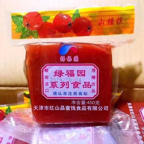 山楂糕大块商用老式正宗儿童零食莲子粥炒酸奶杏仁茶