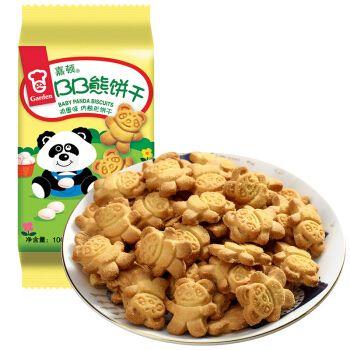 嘉顿(garden)童趣饼干 儿童怀旧休闲零食点心 bb熊鸡蛋味100g
