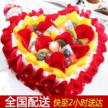 定制新鲜生日蛋糕玫瑰花蛋糕全国同城配送预定 上海 广州东莞