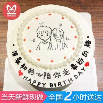 当日送达网红文艺手绘水果生日蛋糕全国同城配送ins风