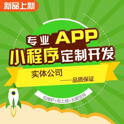 屯昌外卖拼团直播商城招聘oap2p共享小程序app开发