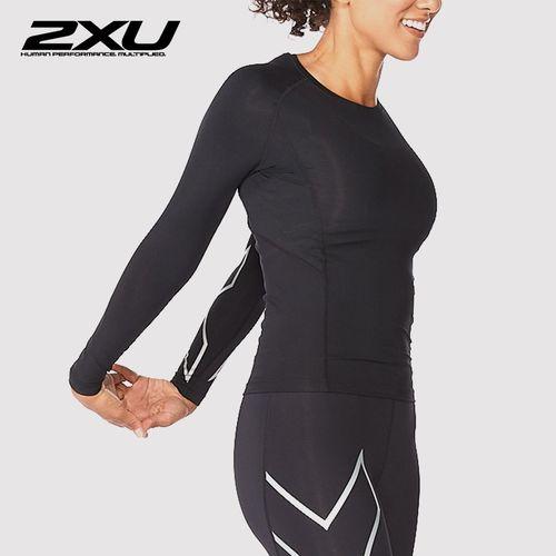 core女子梯度压缩衣长袖速干透气跑步健身综合训练