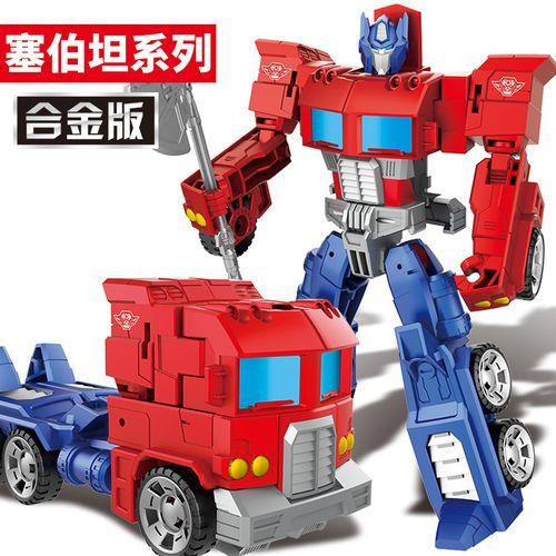 变形金刚 4代玩具擎天柱 大黄蜂合体工程兵汽车儿童机器人模型.