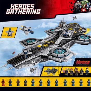 者联盟4超级漫威英雄大型天空航母航空母舰宇宙飞船复刻76042天空战舰