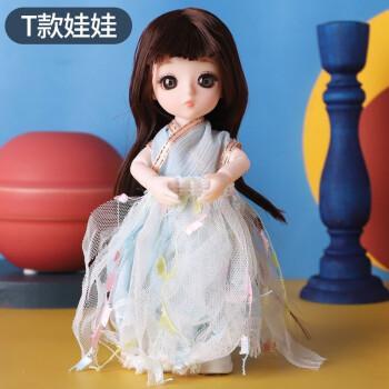 超可爱17厘米芭比娃娃女孩公主换装玩具bjd洋娃娃叶罗丽生日礼物 t款