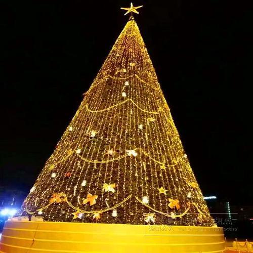 大圣诞树5米-30米圣诞树套餐 框架树套餐大型商场广场