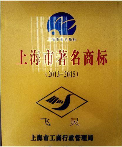 熔断器保险丝nt00c 20a上海电器陶瓷厂有限公司