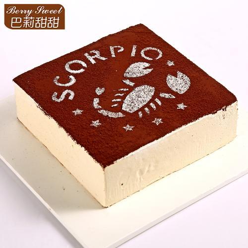 合肥同城配送巴莉甜甜巨蟹座提拉米苏巧克力慕斯星座生日蛋糕8寸