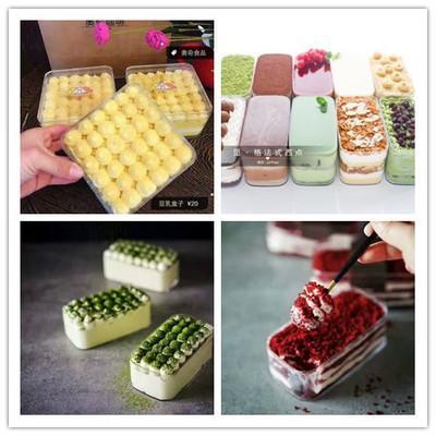 千层西点杯子蛋糕慕斯豆乳水果饼干包装盒子蛋糕透明