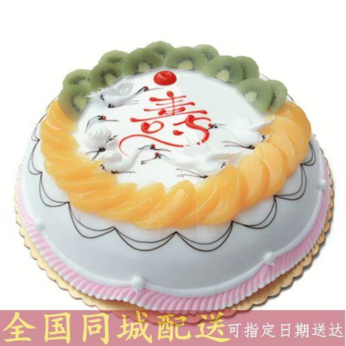 县海口三亚琼海文昌万宁五指山通道县儋州东方蛋糕店同城速递10英寸