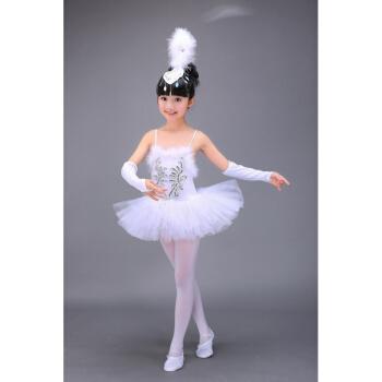 儿童白色天鹅舞裙演出服装芭蕾舞裙女童表演服六一舞蹈公主蓬蓬裙白纱