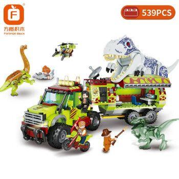 世界霸王龙三角龙兼容乐高拼装玩具模型男孩生日礼物 恐龙探秘小分队