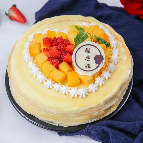 榴芒千层蛋糕(心形装饰款)
