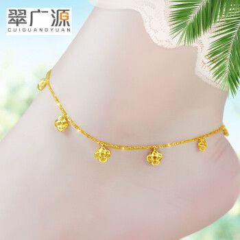 【520礼物】翠广源 黄金脚链 女款18k金繁花朵朵气质时尚足饰品 送