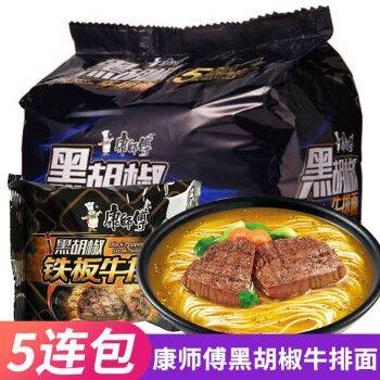 康师傅-黑胡椒铁板牛排面(5连包)