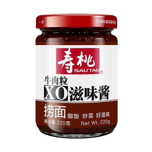 寿桃牛肉粒xo滋味酱220g 车仔面乌冬面拌酱
