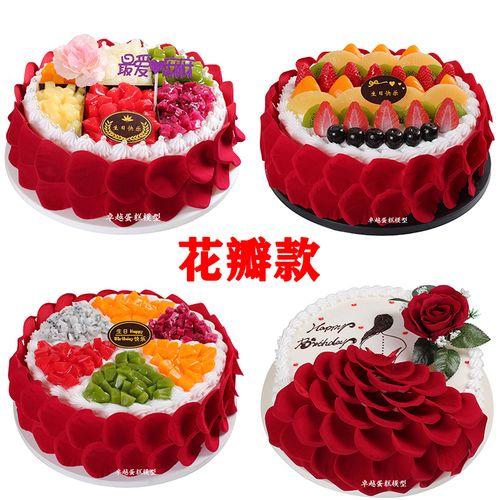 仿真蛋糕模型2021新款花瓣款水果生日蛋糕模型欧式假