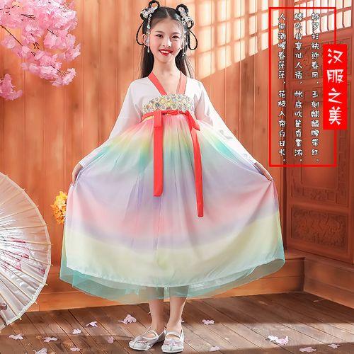 儿童胭脂妆舞蹈服春晓桃花笑演出服红昭愿中国赞礼仪