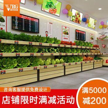 博学 钱大妈热转印蔬菜架子生鲜超市带不锈钢滤水网靠