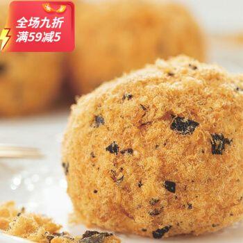 海苔肉松小贝爆浆蛋糕沙拉面包甜品早餐零食小吃 海苔