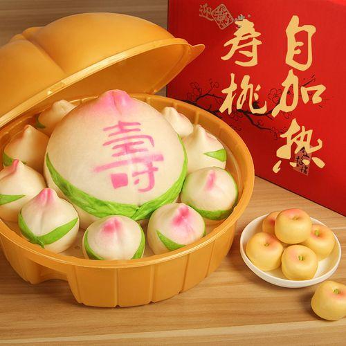 自加热大寿桃馒头胶东花饽饽寿桃馒头老人生日祝寿礼盒寿桃点心