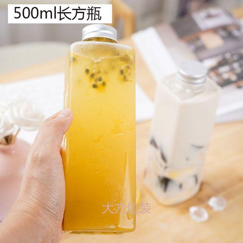 500ml塑料透明瓶商用瓶一次性奶茶饮品外卖瓶酸奶茶饮