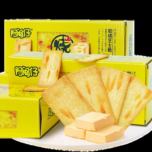 阿闽仔 岩烧芝士脆片 网红好吃小饼干薄脆休闲零食