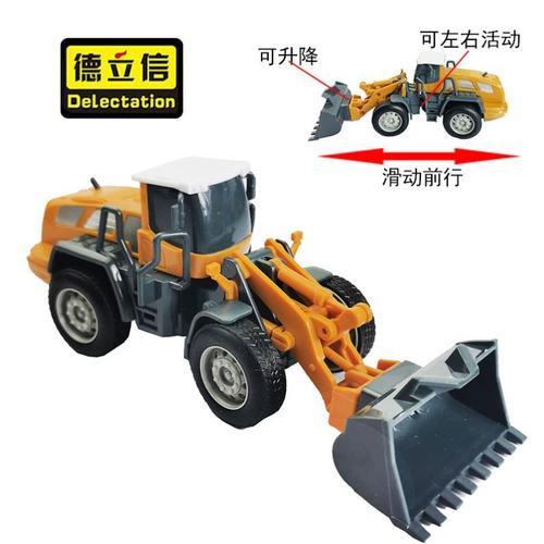 全套小孩儿童玩具儿童车模型推土机儿童益智玩具挖掘