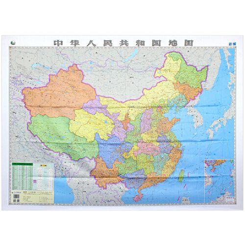 绸布版中国地图(尼龙绸版) 中国行政区划图