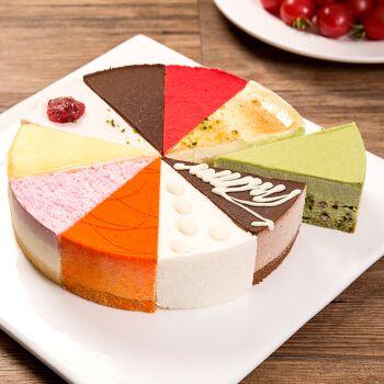 提拉米苏网红慕斯蛋糕盒子芝士切块蛋糕甜品生日蛋糕下午茶8寸 十芝十
