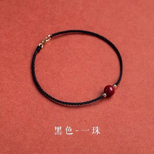 手链本命年转运珠红绳手链黑绳简约礼 黑色一珠(聚财览才 吉祥富贵)