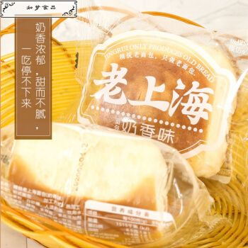小吃的网红老上海老式面包糕点零食小吃点心早餐甜点代餐一整箱批发