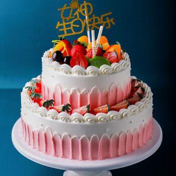 双层生日蛋糕预定 8寸+4寸新鲜制作同城配送女友送老婆大型聚会创意