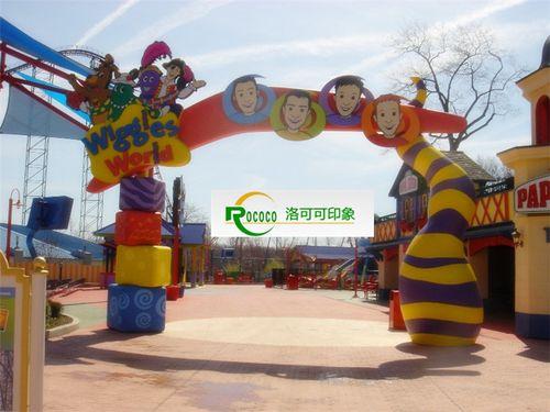 亲子主题大型门头设计儿童乐园幼儿园创意玻璃钢拱门
