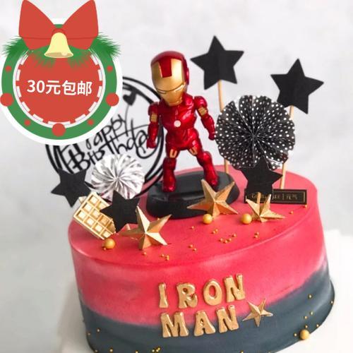 生日蛋糕装饰摆件网红儿童创意男生太阳能摇头钢铁侠