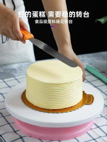 抹刀新手平稳做生日底部面包店模具底托做生日蛋糕用