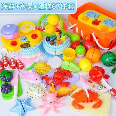 玩玩具乐水果可女孩的套装男孩组合切切宝宝蛋糕蔬菜
