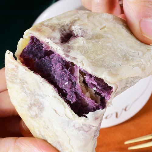 紫薯饼无油小吃手工孕妇代餐馅饼早餐饼特产酥饼食品