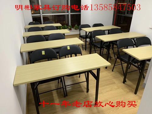 厂家直销培训桌子 折叠桌长条桌子快餐桌会议桌子电脑