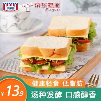 【健康轻食,低脂肪】曼可顿 麦香吐司切片面包早餐三明治面包办公室