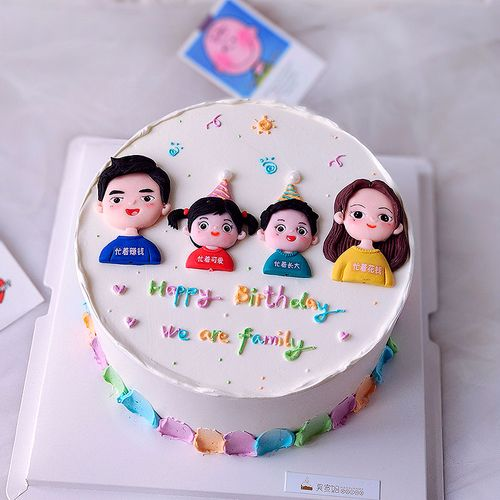 软陶一家四口生日蛋糕装饰摆件妈妈小女孩家庭派对甜品台装扮插件