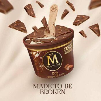 10杯梦龙敲敲杯巧克力脆皮冰激凌 和路雪网红冰淇淋 雪糕 6杯(口味
