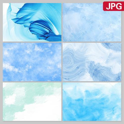梦幻唯美水彩天空浅蓝色纹理图片设计素材