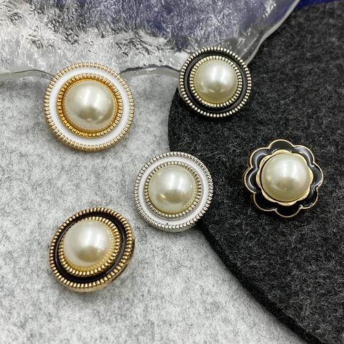 珍珠纽扣扣子百搭小香风羊绒毛衣外套衬衫女上衣圆形